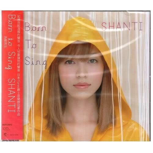 SHANTI BORN TO SING 為歌而生 CD(購潮8)