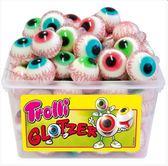 【德潮購】Trolli 立體眼球夾心酸酸軟糖 (大桶裝) 1128克裝/60入