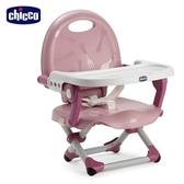 chicco- Pocket snack攜帶式輕巧餐椅座墊-玫瑰粉