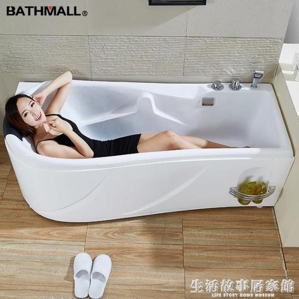 浴缸亞克力保溫浴盆池 獨立式沖浪按摩浴缸家用1.4/1.5/1.6/1.7米YTL「榮耀尊享」