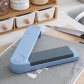 廚房多功能家用菜刀磨刀石摩刀石磨剪刀器神器用品用具小工具百貨