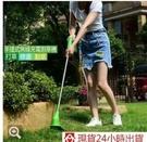 特賣割草機現貨24H速出家樂美充電式電動割草機家用除草機小型多功能草坪機LX