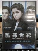 挖寶二手片-0B01-336-正版DVD-電影【酷寒世紀】-凱拉塞吉維克 提姆達利(直購價)
