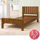 Bernice-邁卡3.5尺實木單人床架...