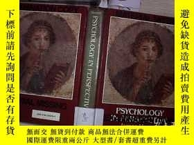 二手書博民逛書店PSYCHOLGY罕見IN PERSPECTIVE 透視心理學(B0956)Y203004