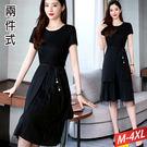 兩件套圓領紗層裙擺洋裝+珠墜腰帶M~4X...