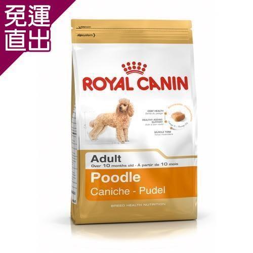 ROYAL CANIN法國皇家PRP30貴賓成犬1.5公斤 x 1包【免運直出】