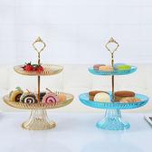 水果盤 創意帶底座水果盤透明歐式現代多功能多層水果籃客廳茶幾糕點盤 雙11狂歡購物節