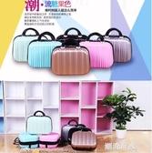 韓版手提小行李箱女14寸化妝包16寸手提小旅行箱結婚箱小箱子MBS『潮流世家』