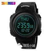 SKMEI手錶/指南針電子錶 防水款 潮流小鋪
