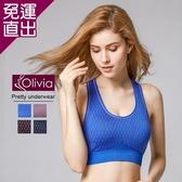 Olivia 無鋼圈彈力包覆格紋運動內衣-藍底粉格【免運直出】