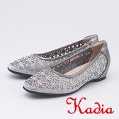 kadia .華麗水鑽簍空包鞋9511 81 銀色