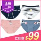 【任3件$99】 三角內褲(1件入) 多...