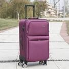 超大行李箱萬向輪拉桿箱28寸男女牛津布商務旅行箱登機20寸密碼箱  ATF  聖誕鉅惠