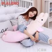 卡通孕婦枕頭側睡枕多功能U型可愛孕期托腹抱枕睡覺側臥枕孕 3C優購HM