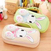 兔子筆袋韓國簡約女生小清新可愛大容量小學生鉛筆盒文具盒文具袋