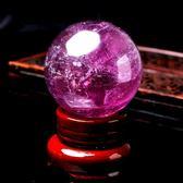 水晶球開光天然紫水晶球擺件招財鎮宅旺事業風水轉運水晶洞紫氣東來【紅人衣櫥】