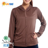 UV100防曬合身女連帽外套-排釦連帽