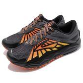 Brooks 越野慢跑鞋 Caldera 黑 橘 火山口系列 透氣網布 戶外專用 男鞋【PUMP306】 1102421D075