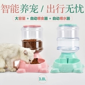 寵物碗 貓碗狗碗自動飲水器喂食器寵物貓咪用品狗狗用品貓食盆飲水機水盆