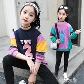 女童衛衣秋裝新款長袖T恤兒童韓版撞色純棉洋氣打底衫春秋潮 芊惠衣屋
