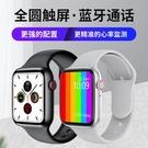 2020新款全面屏 多功能運動智慧手錶五...