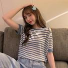 DE shop - 薄款針織衫百搭露肩條紋t恤設計感小眾上衣 - A-5720