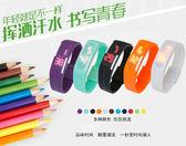 兒童手錶韓式LED手環表運動電子手表 男女幼兒園兒童發光夜光韓版創意  童趣屋