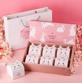 中秋玉兔月餅蛋黃酥禮盒包裝盒 高檔禮品手提袋盒子6粒格袋子第七公社