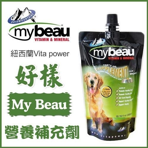 *KING*紐西蘭My Beau好樣-狗用液態營養補充劑加量包1500ml 特別添加乾啤酒酵母、肉汁及大蒜風味