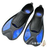 橡膠蛙鞋浮潛裝備潛水短腳蹼輕便捷游泳潛水腳蹼蛙鞋 全館免運