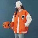 棒球外套 日系bf夾克港風卡通棒球服外套女 生活主義