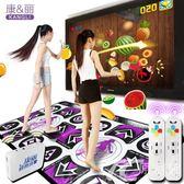 康麗無線跳舞毯雙人高清加厚電視接口電腦兩用體感游戲瘦身跳舞機
