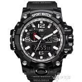 特種兵夜光多功能防水雙顯軍迷手錶運動戶外大錶盤手錶 【快速出貨】