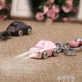掛件 小汽車鑰匙扣男女創意禮品情侶鑰匙鍊掛件韓國可愛圈環 蓓娜衣都