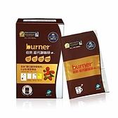 【船井生醫】burner超代謝咖啡(10包/盒) x 6盒