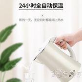 容聲電熱燒水壺保溫全自動家用自動斷電智慧恒溫一體熱水壺電水壺  聖誕節歡樂購