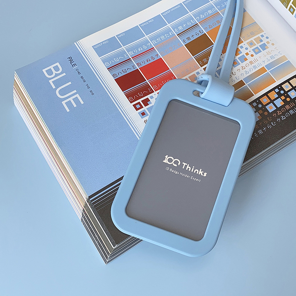 【玩色繽紛】100Thinks 極簡識別證卡套-藍卡套 Colorful-C2 證件套 行李吊牌 悠遊卡(16種搭配)