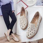女生帆布鞋新款夏季平底洞洞涼鞋鏤空休閒韓版小白鞋軟底樂福鞋女鞋懶人單鞋