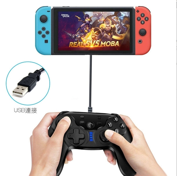 【任天堂 Nintendo Switch】 有線控制器/手把 截屏帶震動功能 USB 有線連發手把