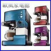 【歐風家電館】 Oster 美國 奶泡大師 20Bar 升級版 義式咖啡機 BVSTEM-6602