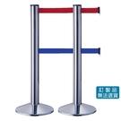 不鏽鋼 圍欄 伸縮 護導欄 伸縮帶欄柱 RS-33 雙帶豪華型