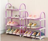 經濟型簡易三四鞋櫃特價家用整理收納家里人宿舍寢室鞋架多層QM」依凡卡時尚