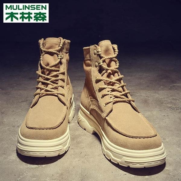 靴子 木林森秋季馬丁靴男士短靴潮百搭男鞋英倫中幫沙漠工裝男靴子軍靴