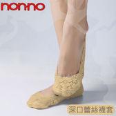 儂儂non-no 深口蕾絲襪套 膚色 12雙/組