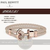 PAUL HEWITT德國工藝PHREP船錨真皮編織手環-榛果褐/玫瑰金PH-PH-L-R-H公司貨