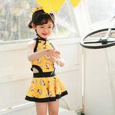 寶寶溫泉韓版女童泳裝連體裙式公主可愛兒童時尚沙灘游【無趣工社】