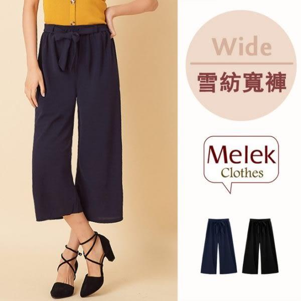 Melek 寬褲類 (共2色) 現貨 【M01170910-0101~02】女寬褲雪紡綁帶款