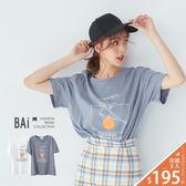 T恤 橘子熟了英文字母印圖上衣-BAi白媽媽【190434】