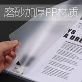 A4文件夾辦公透明塑料抽桿夾檔案收納
